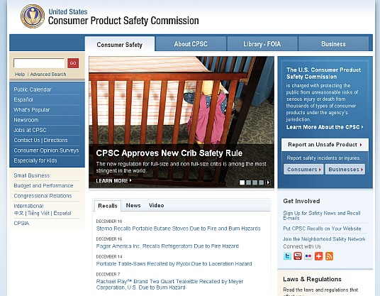 CPSC.gov home page